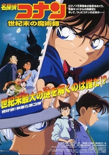 Detective Conan Movie 03: The Last Wizard of the Century Sub Indo