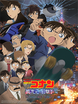 Detective Conan Movie 18: The Sniper from Another Dimension Sub Indo