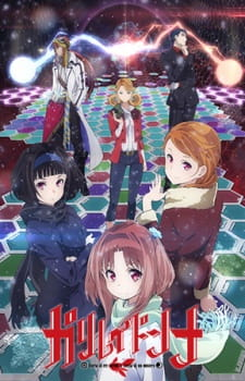 Galilei Donna Batch Sub Indo BD