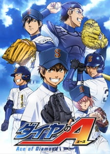 Diamond no Ace Season 1 Batch Sub Indo