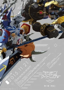 Digimon Adventure tri. 1: Saikai Sub Indo BD