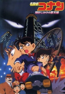 Detective Conan Movie 01: The Timed Skyscraper Sub Indo BD