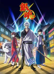 Gintama 2017 Batch Sub Indo