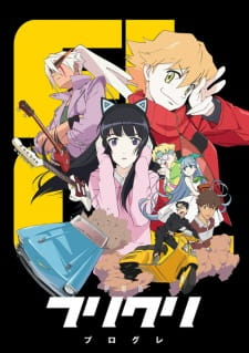 FLCL Progressive Batch Sub Indo
