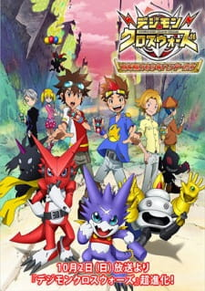 Digimon Xros Wars Hunter Batch Sub Indo