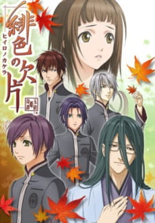Hiiro no Kakera Batch Sub Indo