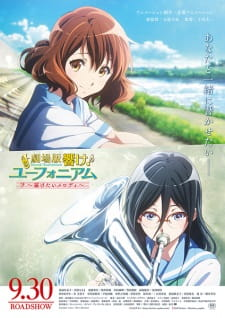 Hibike! Euphonium Movie 2 Sub Indo BD