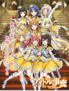 Idol Jihen Batch Sub Indo