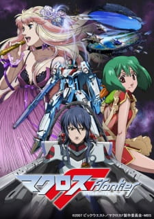 Macross F Batch Sub Indo BD
