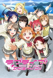 Love Live Sunshine Season 1 Batch Sub Indo