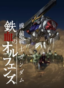 Mobile Suit Gundam Iron-Blooded Orphans Season 2 Batch Sub Indo