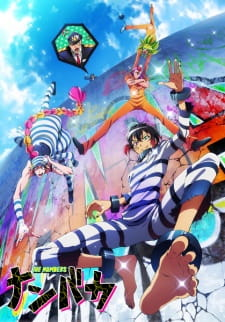 Nanbaka Season 1 Batch Sub Indo