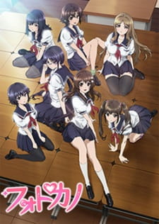 Photokano Batch Sub Indo BD