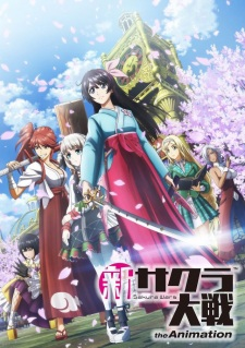 Shin Sakura Taisen the Animation Batch Sub Indo