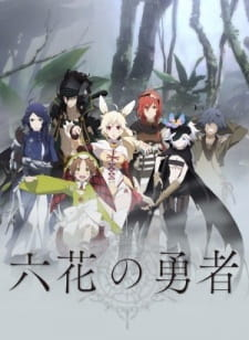 Rokka no Yuusha Batch Sub Indo BD