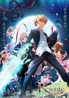 Rewrite Season 2 Batch Sub Indo