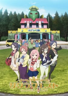 Sakura Quest Batch Sub Indo BD