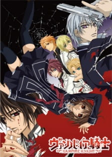 Vampire Knight Batch Sub Indo