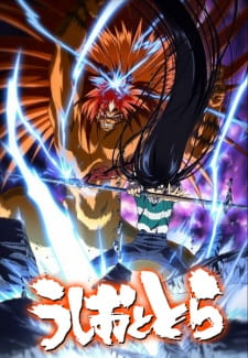 Ushio to Tora Season 1 Batch Sub Indo