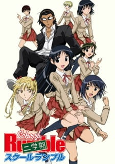 School Rumble Season 2 Batch Sub Indo