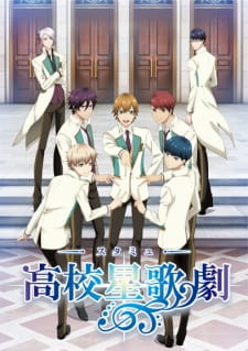 Starmyu Season 1 Batch Sub Indo