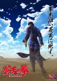 Souten no Ken Regenesis Season 2 Batch Sub Indo