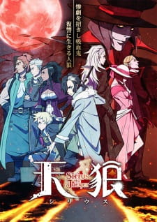 Tenrou Sirius the Jaeger Batch Sub Indo