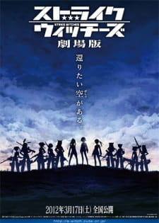 Strike Witches Movie Sub Indo