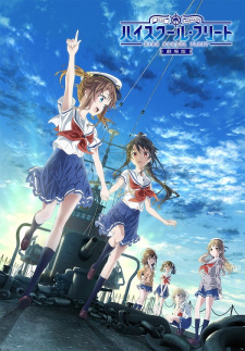High School Fleet Movie Sub Indo BD