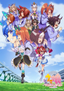 Uma Musume Pretty Derby Season 2 Batch Sub Indo