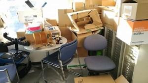 廃業、倒産の店舗、事務所整理、不用品回収 水戸、ひたちなか