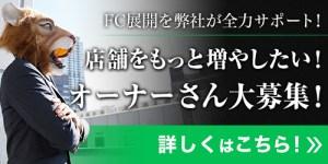 fsp_FC_500250