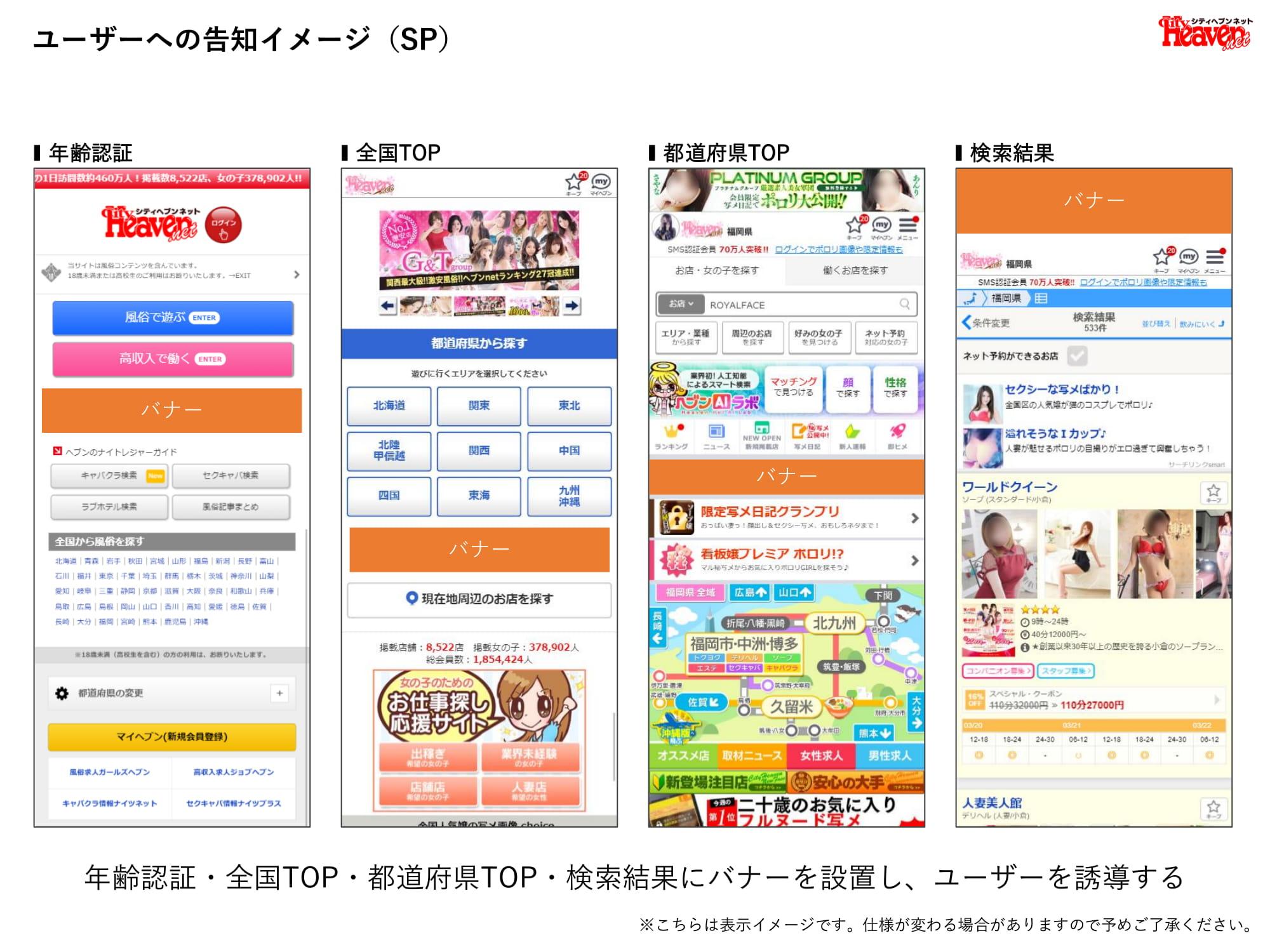 kuchikomi_kikaku-4.jpg