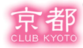川崎にある「京都」というソープランド