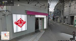 Googleストリートビューで「西川口コスプレメイド学園」を見た様子