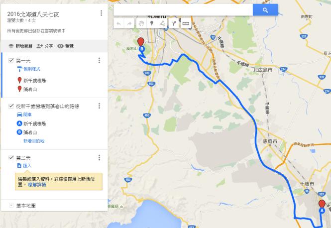 google map自助行程編排_交通路線完成
