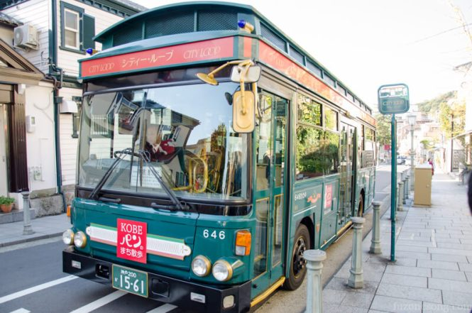 Kobe City Loop Bus