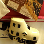 Shoe house ornament