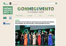 17ª edição do prêmio, celebrada na Sala São Paulo
