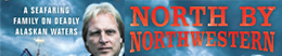 North by Northwestern The Book by Captain Sig Hansen and Mark Sundeen.