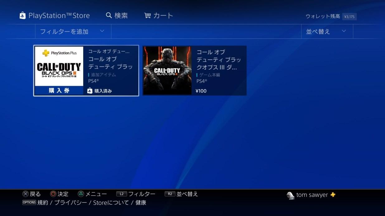 PS4 PSストア COD BO3