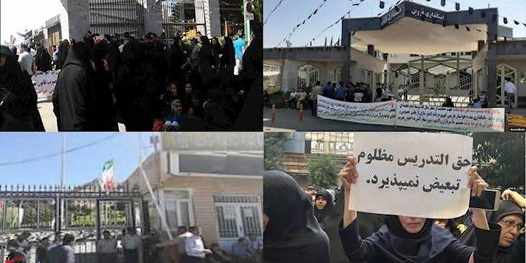 حركات احتجاجية من قبل شرائح كثيرة ضد النظام في مدن عدة في إيران