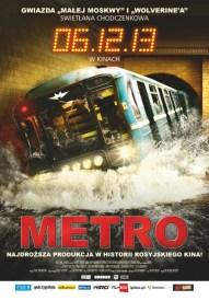 Metro online film