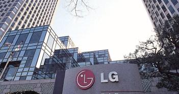 LG Headquarters