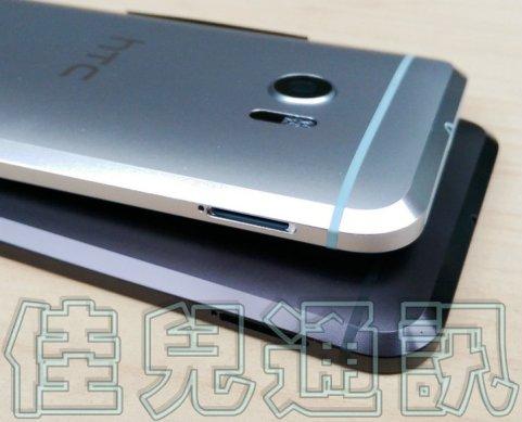 HTC 10 side by side 2