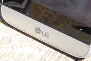 LG G5 front logo