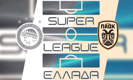 Super League Ολυμπιακός ΠΑΟΚ Σούπερ Λίγδα