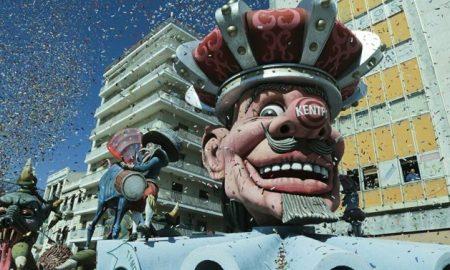 Κορωνοϊός καρναβάλι εκδηλώσεις ματαίωση