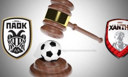 ΠΑΟΚ ΞΑΝΘΗ Super League σκάνδαλο πολυϊδιοκτησίας