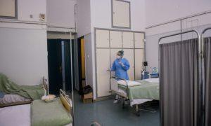 Νοσοκομείο Κορωνοϊός
